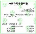 080705-1-1-1-.JPG